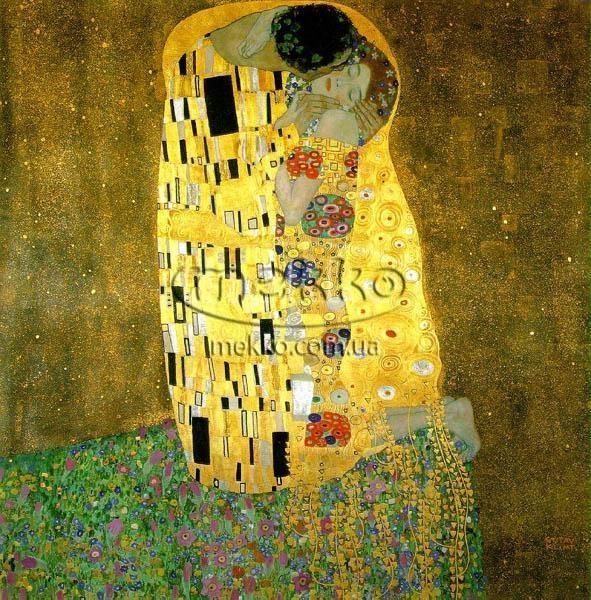 Картина Поцілунок, Густав Клімт  Луцьк