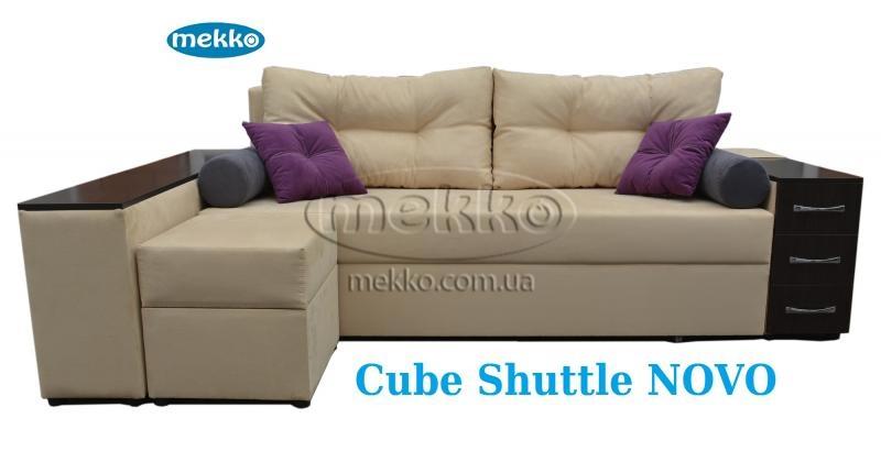 Ортопедичний кутовий диван Cube Shuttle NOVO (Куб Шатл Ново) ф-ка Мекко (2,65*1,65м)  Луцьк-10